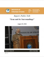 "Public Talk  on ""Iran and its Surroundings"""