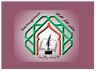Arab Thought Forum (ATF), Amman, Jordan