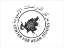 Centre for Asian Studies (CAS), Faculty of Economics & Political Science Giza – Egypt