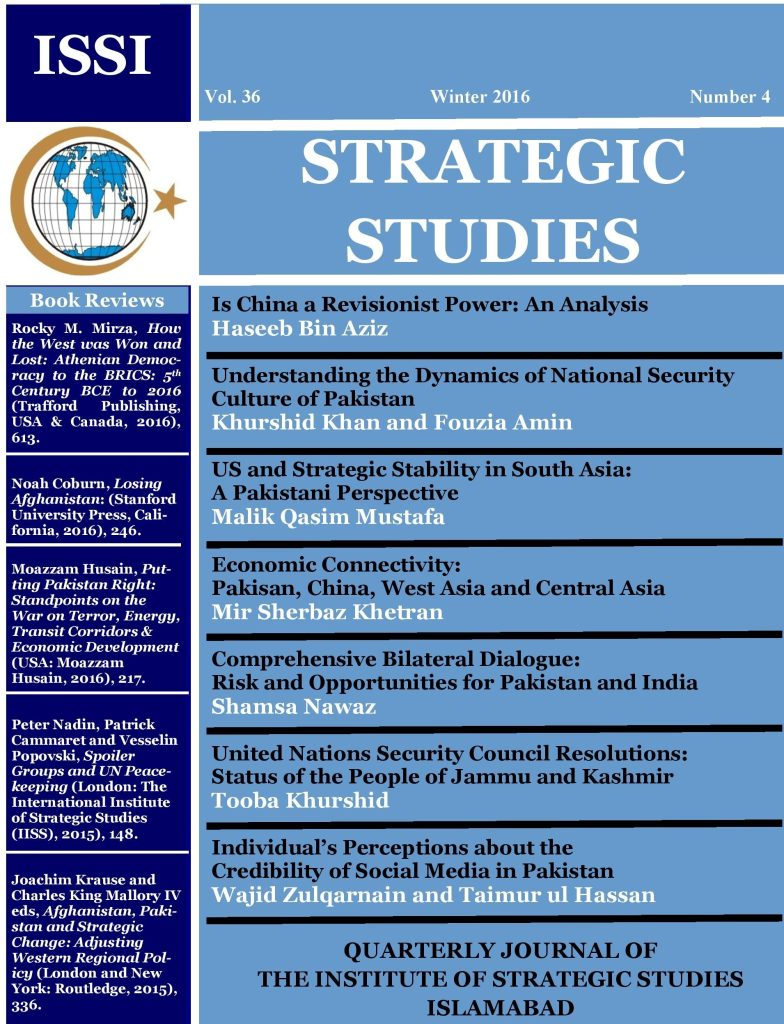 An Introduction to the Analysis of Chinese Strategic Culture