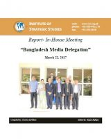 "Report: In-House meeting on ""Bangladesh Media Delegation"""