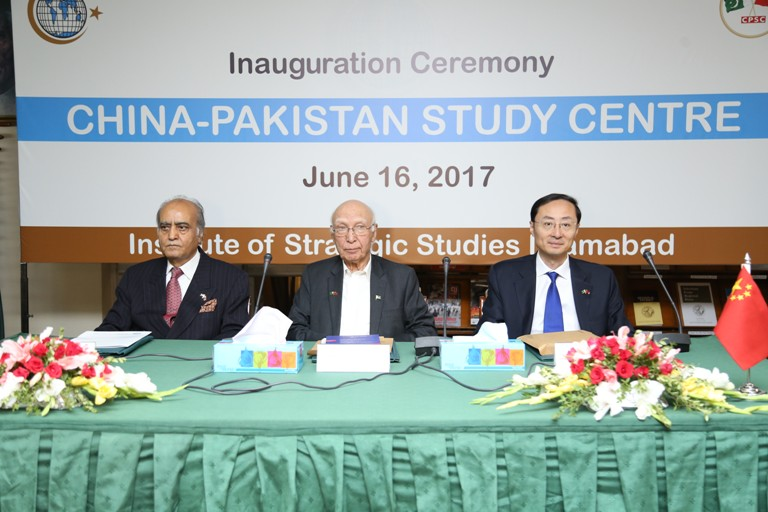 Inauguration of China Pakistan Study Centre at ISSI
