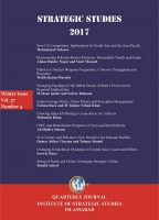 Strategic Studies (Vol. 37, Winter 2017, No. 4)
