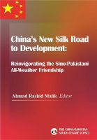 Book-Chinas New Silk Road to Development