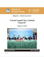 "Report – Book Launch on ""Cheeni Saqafat Kay Tabinda Naqoosh"""