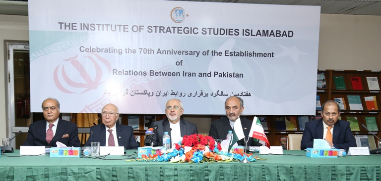 """March 12, 2018: Public Talk on """"70 Years of Pakistan-Iran Relations and Future Prospects"""""""