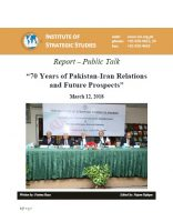 "Report – Public Talk on ""70 Years of Pakistan-Iran Relations and Future Prospects"""