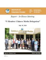 Report – In-house meeting with 5-Member Chinese Media Delegation