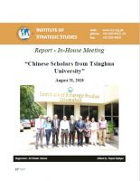 "Report - In-House Meeting with ""Chinese Scholars from Tsinghua University"""