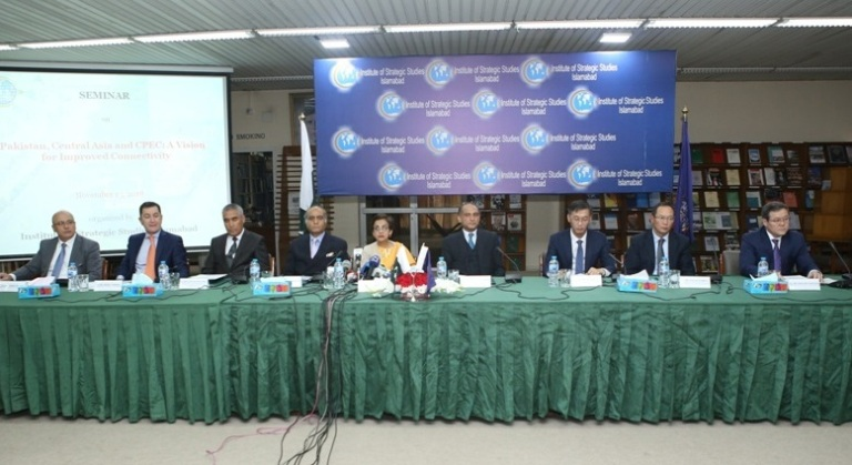 """Seminar on """"Pakistan, Central Asia and CPEC: A Vision for Improved Connectivity"""""""