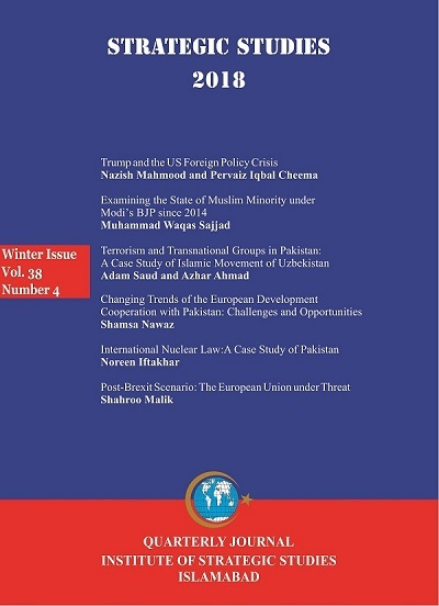 """Report - Book Launch on """"Rising Hindutva and Its Impact on the Region"""