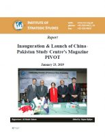 Report - Inauguration & Launch of China-Pakistan Study Centres Magazine PIVOT