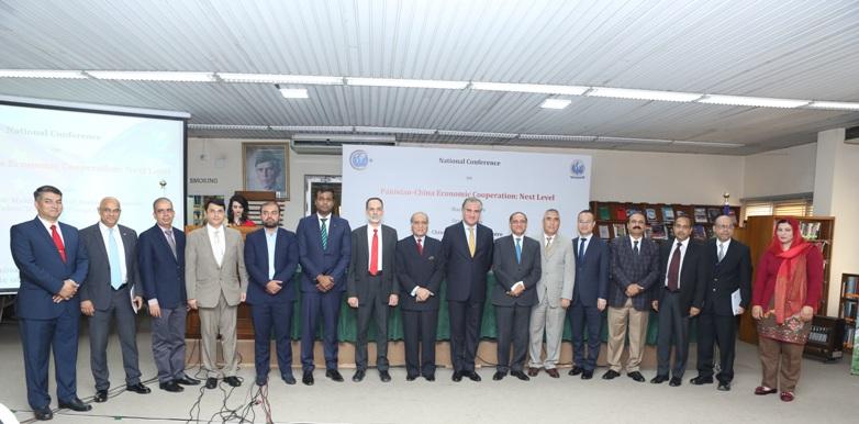 "National Conference on ""Pakistan-China Economic Cooperation: Next Level"""