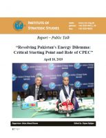 "Report – Public Talk on ""Resolving Pakistans Energy Dilemma: Critical Starting Point and Role of CPEC"""