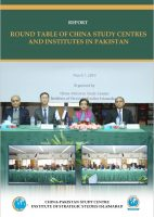 Report - Round Table of China Study Centres and Institutes in Pakistan