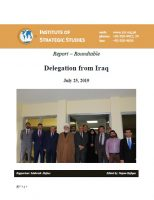 Report – Roundtable on Delegation from Iraq