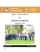 Report – In-House Meeting with Ethiopian Delegation