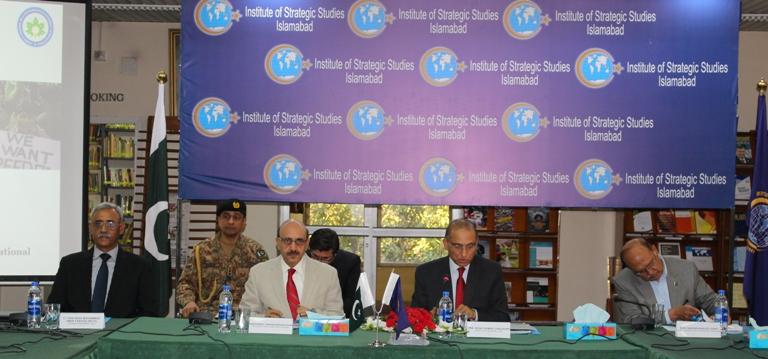 "Roundtable on ""Kashmir: A Way Forward"""