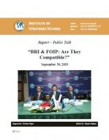 "Report – Public Talk on ""BRI & FOIP: Are They Compatible?"""
