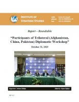 """Report – Roundtable """"Participants of Trilateral (Afghanistan, China, Pakistan) Diplomatic Workshop"""""""